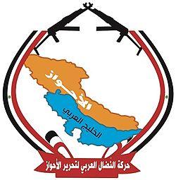 أحكام الإعدام المجوسية استمرار للقتل Ahwazna_org.jpg