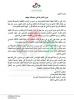 قرار المشاركة جنيف syriabayan.thumbnail.png