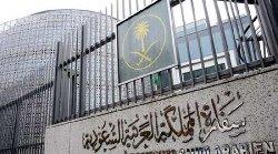 السفارة السعودية تحذر مواطنيها مستشفيات 008_0-thumb2.jpg