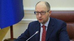 أوكرانيا تغلق مجالها الجوي 00_9-thumb2.jpg
