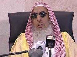 مفتي السعودية يدعو لصيام عاشوراء الاثنين والثلاثاء