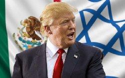 مسؤول صهيوني: سنكثف الاستيطان خلال 1-Donald-Trump-3-11-161_0-thumb2.jpg