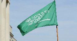 العهد السعودي: المملكة جاهزة لمواجهة 1020288966_1-thumb2.jpg