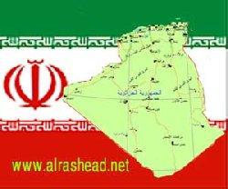 ماذا إدراك التّشيع الجزائر 1091alrasheadnet-thumb2.jpg