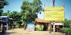 """مناطق ميانمار ترفع لافتات """"ممنوع 10_27-thumb2.jpg"""