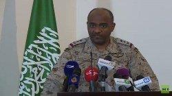 ارتفاع التحالف الإسلامي دولة 11_204-thumb2.jpg