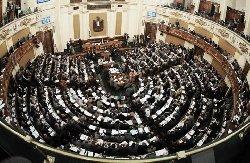 """البرلمان المصري قانون """"الخدمة المدنية"""" 1201613185325714-thumb2.jpg"""