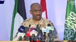 التحالف العربي يتقدم صنعاء 1234140393gewwwwe-thumb2.jpg
