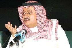 الله فيصل سفيرا للسعودية 1280x960-thumb2.jpg