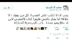 أبواق الغرب السعودية 13950105000316_PhotoI-thumb2.jpg