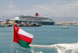 سلطنة عمان تقوي روابطها التجارية 13_35-thumb2.jpg