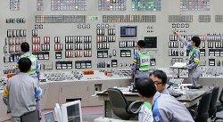 اليابان تعيد تشغيل مفاعل نووي 15_2-thumb2.jpg