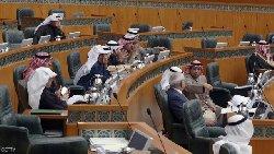 الكويت تسحب مليارات الاحتياطي 15_20-thumb2.jpg