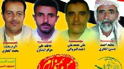 تشييع قتلى حوثيين ودفنهم إيران 177_1-thumb2.jpg