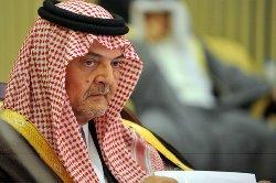 وفاة الأمير سعود الفيصل 20-az-02-05-2015-thumb2.jpg