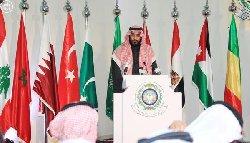 التحالف الإسلامي الجديد 21_10-thumb2.jpg