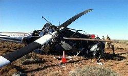 خامس كارثة جوية 22_117-thumb2.jpg