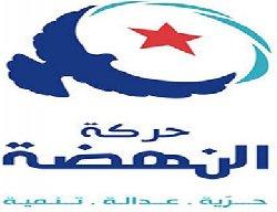 عودة النهضة لصدارة المشهد التونسي 23_22-thumb2.jpg