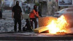 """السجن أشخاص البحرين بتهمة """"الإرهاب"""" 23_59-thumb2.jpg"""