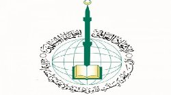 مؤتمر عالمي لميثاق الأسرة أوائل 25_10_121351121015olamathumb-thumb2.jpg