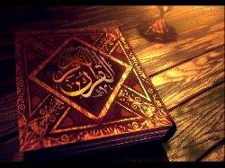 إطلاق مسابقة كبرى لحفظ القرآن 2680823431-thumb2.jpg