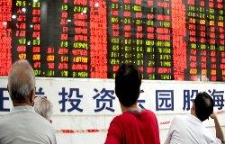 اضطراب بالأسواق العالمية 293ba02b04-thumb2.jpg