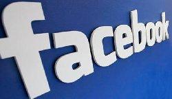 """فيسبوك يعلن""""وفاة"""" كبير مستخدميه طريق 2_87-thumb2.jpg"""