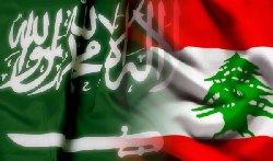 قراءة المساعدات السعودية للبنان 33164477241630-thumb2.jpg