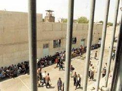 معتقلون سياسيون بإيران يبدأون إضرابًا 333_77-thumb2.jpg