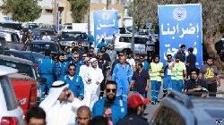 طوارئ الكويت إضراب شامل لعمال 334_0-thumb2.jpg