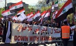 إدانة واسعة لمخططات إيران الرامية 34_75-thumb2.jpg
