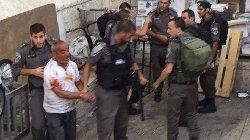 فلسطيني يطعن جنديًا للاحتلال 3_24-thumb2.jpg