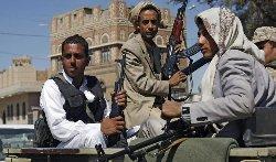 حقيقة احتجاز الحوثيين لرعايا أمريكيين 441 (2)_84-thumb2.jpg