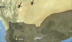 مقتل حوثيا بكمين الحدود السعودية 441_250-thumb2.jpg