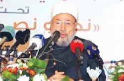 العراق:ائتلاف المالكي يدعو إلى اعتقال الشيخ القرضاوي