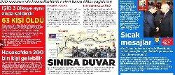 تركيا تبني جدارًا عازلاً 558ea3cbc46188ab358b45b3-thumb2.jpg