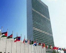 تفوز بمقعد مجلس الأمن الدولي 55_98-thumb2.jpg