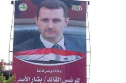 سخرية الحوثيين رفعهم لصور الأسد 56_45-thumb2.jpg