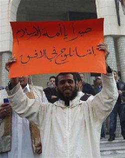 مظاهرات لتطبيق الشريعة الإسلامية فى ليبيا
