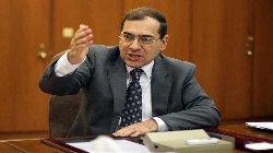 وزير البترول المصري نعتمد السوق 5821cc6cc46188ec228b4575-thumb2.jpg
