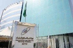هيئة الاتصالات السعودية تحجب2.6 مليون 6000_9-thumb2.jpg