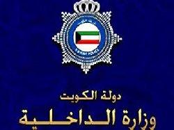 """الكويت تبدأ بإبعاد المرتبطين بــ"""" 665640_21222_-_CrQu65_RT346x260-_OS400x352-_RD346x260--thumb2.jpg"""