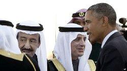 القمة الخليجية الأمريكية 6777_3-thumb2.jpg