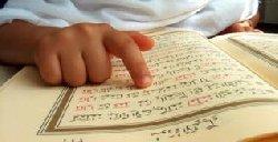 الهجوم الليبرالي يطال القرآن الكريم 688157-thumb2.jpg