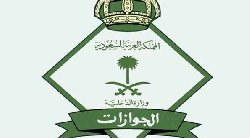 الجوازات السعودية تعلن أسماء الدول 7000_4-thumb2.jpg