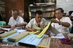 المعارضة ميانمار 777_15-thumb2.jpg