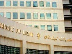 مليارات دولار تحويلات اللبنانيين 77_113-thumb2.jpg