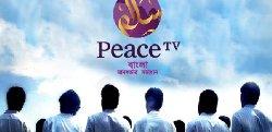 بنجلاديش تستعد لإغلاق قنوات تلفزيونية 80_15-thumb2.jpg