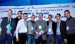 مغربي يمنع المترشحين باسمه أداء 888_22-thumb2.jpg