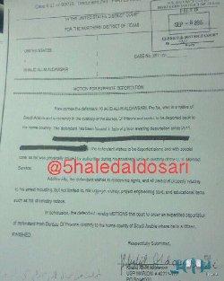 تعرض خالد الدوسري للتعذيب 88_117-thumb2.jpg